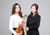 Duo Piaolin